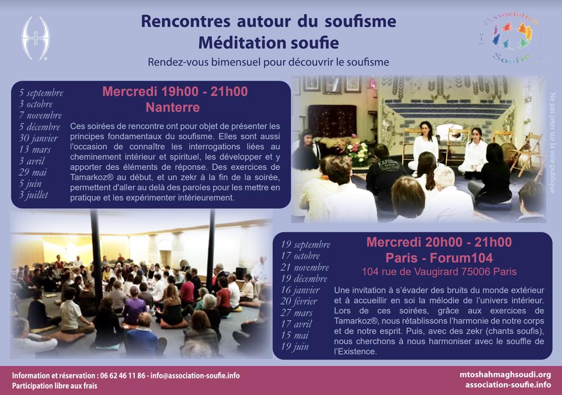 conference-echange-soufisme-paris-nanterre