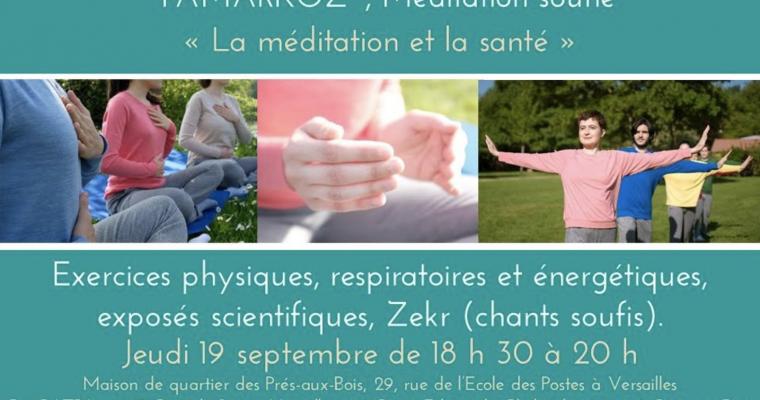 Atelier de découverte Méditation Soufie